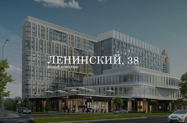 Квартира в Гагаринском районе, цены