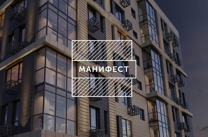 Квартира в Можайском районе Москвы
