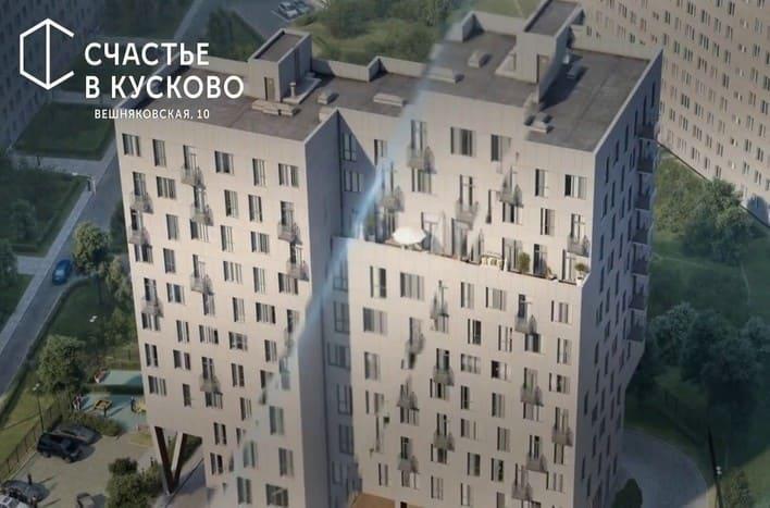 Квартира в Новогиреево, новостройка