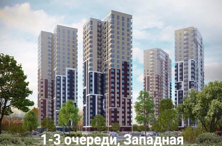 ЖК Одинград, официальный сайт